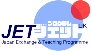 JET Japan Exchange and Teaching Programme UK